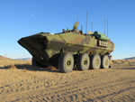 ACV armored personnel carrier