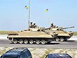 BMP-3 IFV