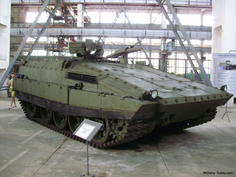 BMP Armored Personnel Carrier Apc