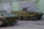 BMP-K-64