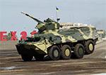 BTR-3E1 APC
