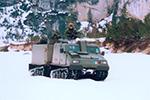 Bv 206S APC