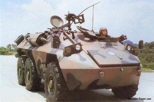 ناقلة الجند المدرعة CM-32 Yunpao Cm31
