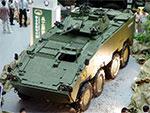 CM-32 Yunpao APC