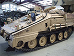 FV106 Samson ARV