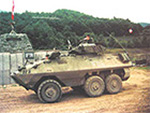 Grizzly APC