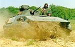 M-80A IFV