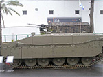 Prototype of the Namer, based on Merkava Mk.1