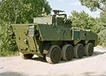 Portuguese Pandur II IFV