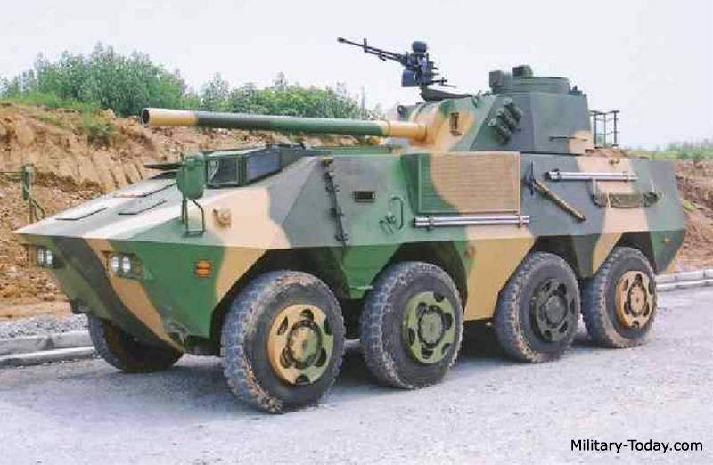 Type 07P
