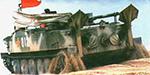 Type 77 APC