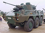 Type 87 armored reconnaissance vehicle