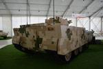 VN11 heavy APC