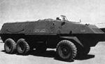VTP-1 Orca