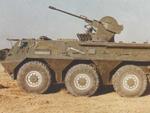 Type 92 IFV