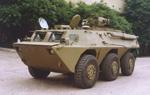 Type 92 APC