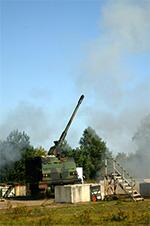 Artillery Gun Module (AGM)