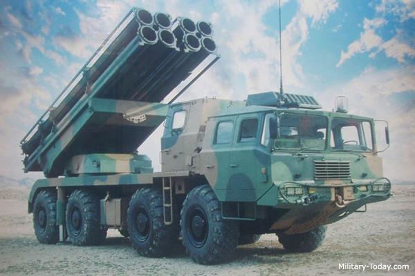 Sistema de cohetes de artillería de lanzamiento múltiple más mortífero