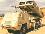 ASTROS II MLRS