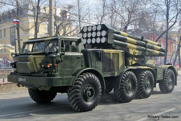 BM-27 Uragan Multiple Launch R...