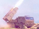 FIROS-25/30 MLRS