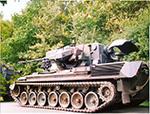 Gepard SPAAG