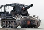 M110 SPH