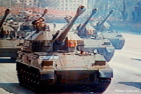 M1992 SPG