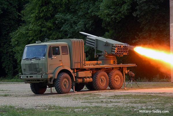 M77 Oganj