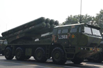 New chinese multiple launch rocket system