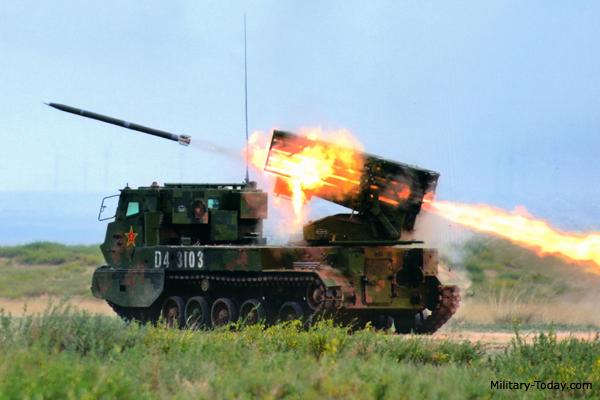 PZH-10 artillery rocket system