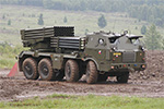 RM-70 MLRS
