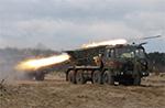 RM-70/85 MLRS