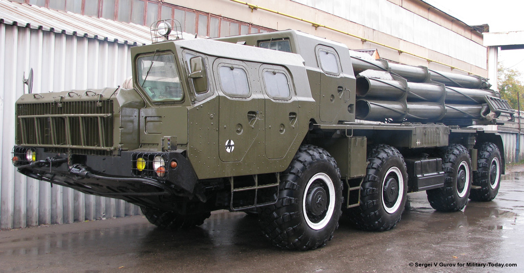 BM-30 Smerch MLRS