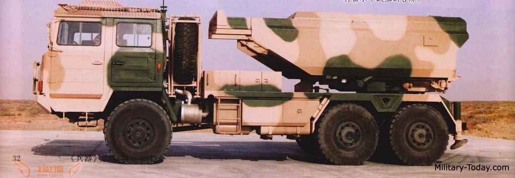 SR-5 Images