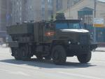 TOS-2 flamethrower