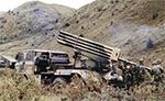 Type 81 MLRS