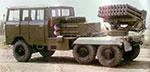 Type 82 MLRS