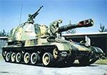 Type 83 howitzer