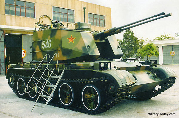 Type 88 SPAAG