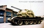 Type 88 SPAAG
