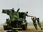 Type 89 MLRS
