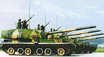 Type 89 tank destroyer