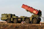 Uragan-1M artillery rocket system