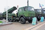 Uragan-M artillery rocket system