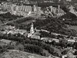 Arzamas-16 (Sarov) secret city