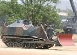 Type 75