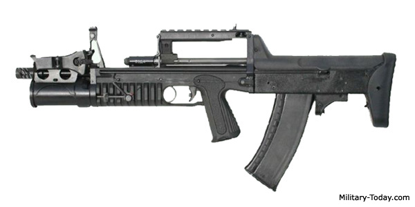 ADS assault rifle
