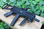 Iamani submachine gun