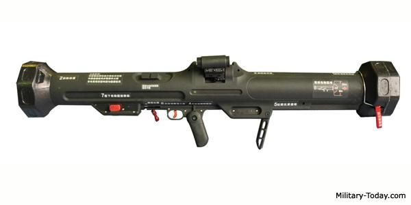 Kestrel anti-tank rocket launcher